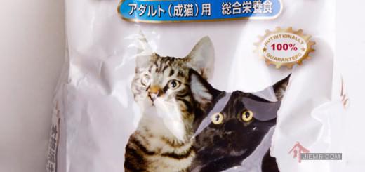 大創百貨39元的貓飼料