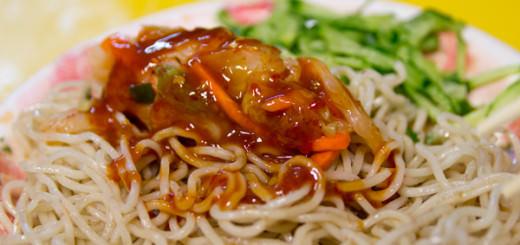 新莊廟口泡菜涼麵