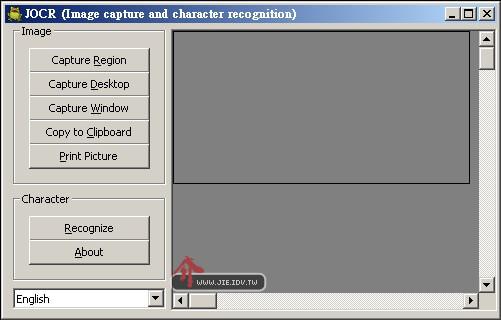 圖片文字辨識軟體