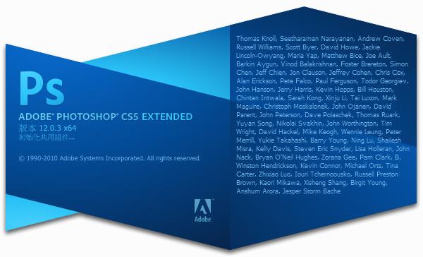 AdobePhotoshop12-mul-AdobeUpdate