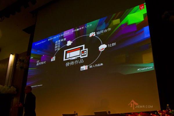 AdobeCC台灣發表會