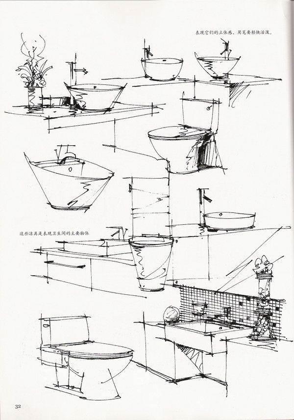038建築設計師手稿作品