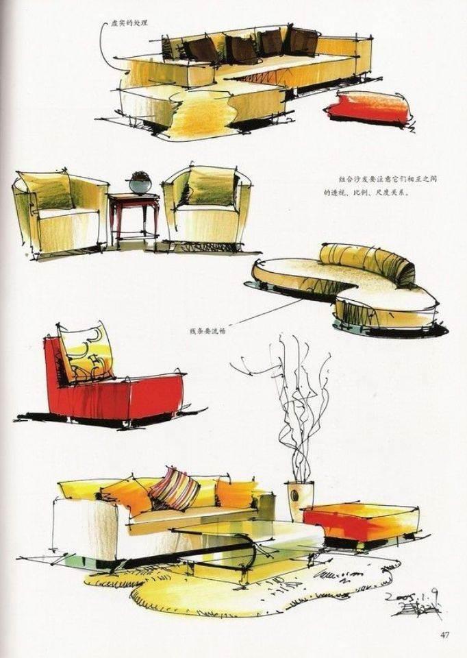 118建築設計師手稿作品