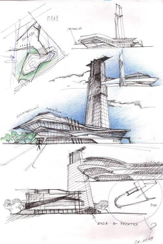 316建築設計師手稿作品