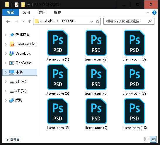 Photoshop_PSD檔案正常顯示縮圖