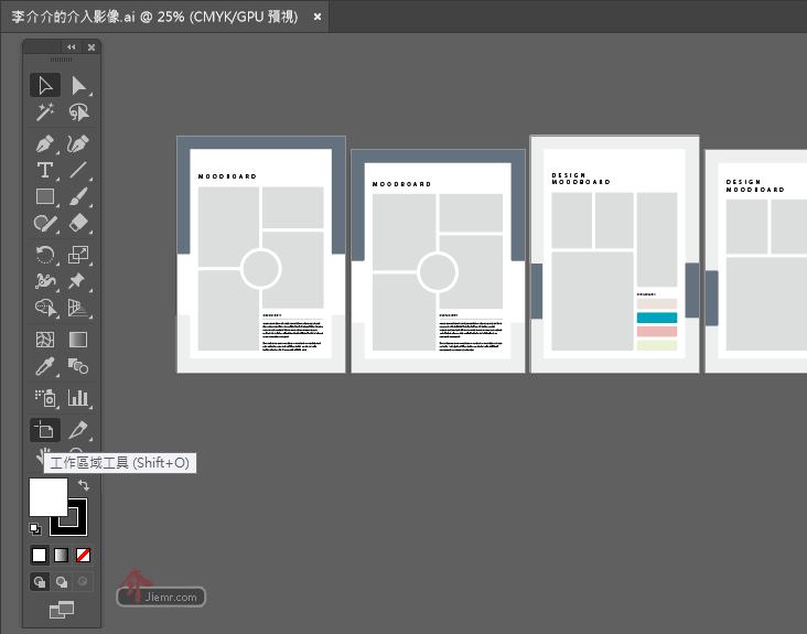 PDF-檔案所有頁面一次開啟