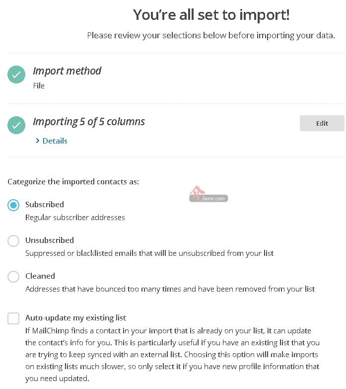 完成mailchimp匯入設定