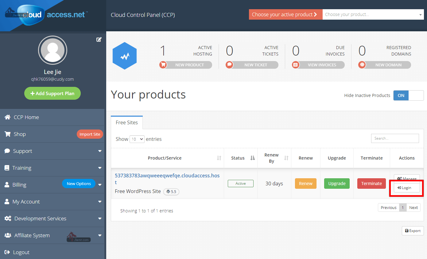 Cloudaccess登入Wordpress路徑