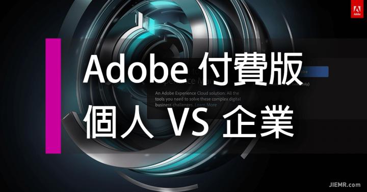 Adobe-1200-630-2021-05