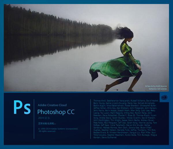 Adobe-Photoshop-2014