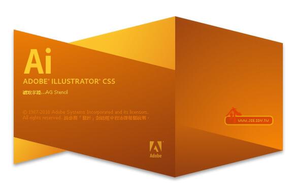 AdobeIllustratorCS5