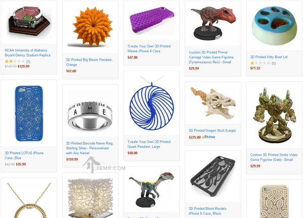 亞馬遜3D列印公仔