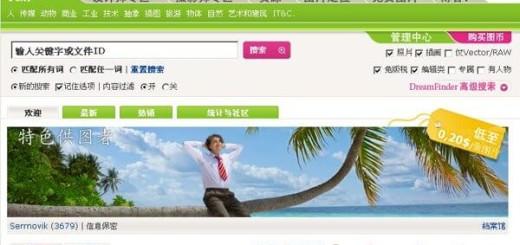Jie-2012-08-02_111817