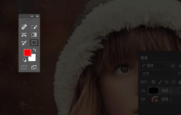 Photoshop-tool