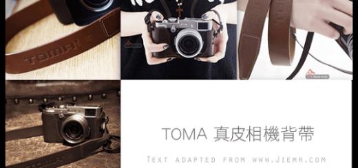 TOMA真皮相機背帶