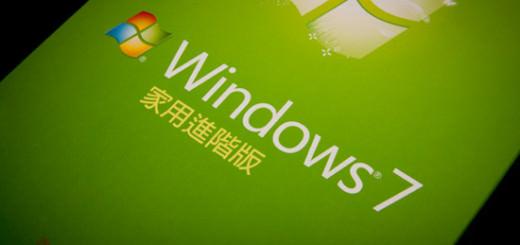 Windows7光碟封面