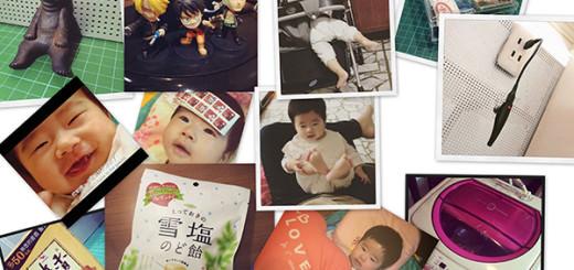 IG日誌 2015-爸爸帶小孩的下場-洗衣機-麥香奶茶-新夥伴