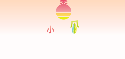 green_name_GIF