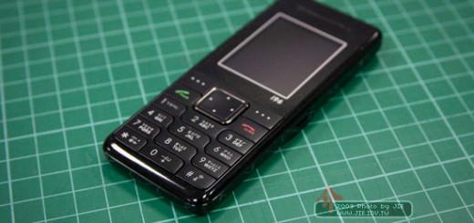 PHS手機 i96